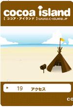 cocoa_island
